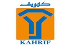 KAHRIF